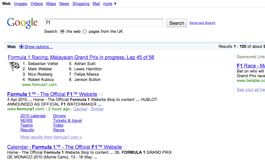 Google does F1